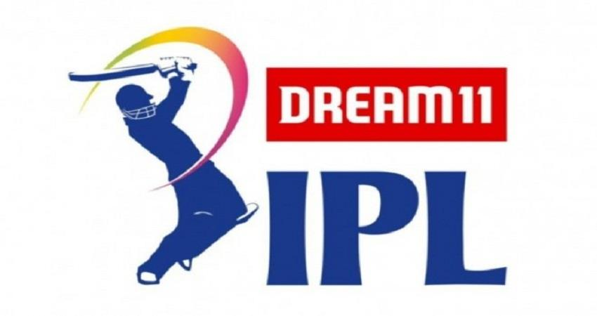ipl 2020 schedule  ipl 2020 live streaming mumbai indians chennai super kings sohsnt