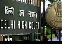 ऑक्सीजन की कमी से मौत मामले में CBI जांच की मांग, केंद्र और दिल्ली सरकार को HC का नोटिस