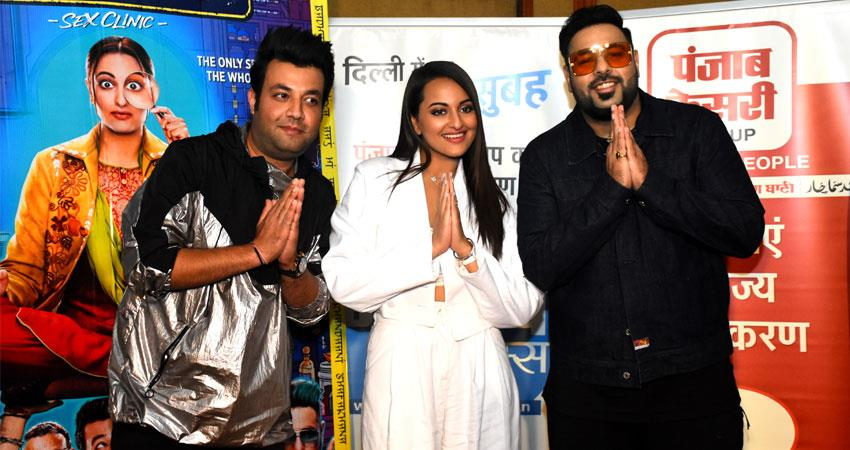 film-khandaani-shafakhana-starcast-sonakshi-sinha-badshah-and-varun-sharma-exclusive-interview