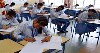 #DelhiRiots: 7वीं, 8वीं व 11वीं की सभी रद्द परीक्षाएं अब मार्च में होंगी