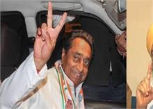 दिल्ली चुनाव: कांग्रेस का विरोध करेंगे सिख, कमलनाथ को स्टार प्रचारक बनाने पर आपत्ति