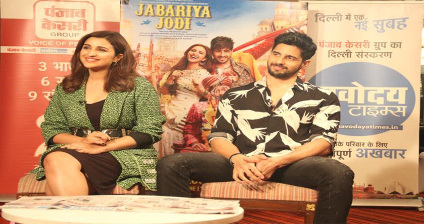 jabariya jodi starcast sidharth malhotra and parineeti chopra exclusive interview