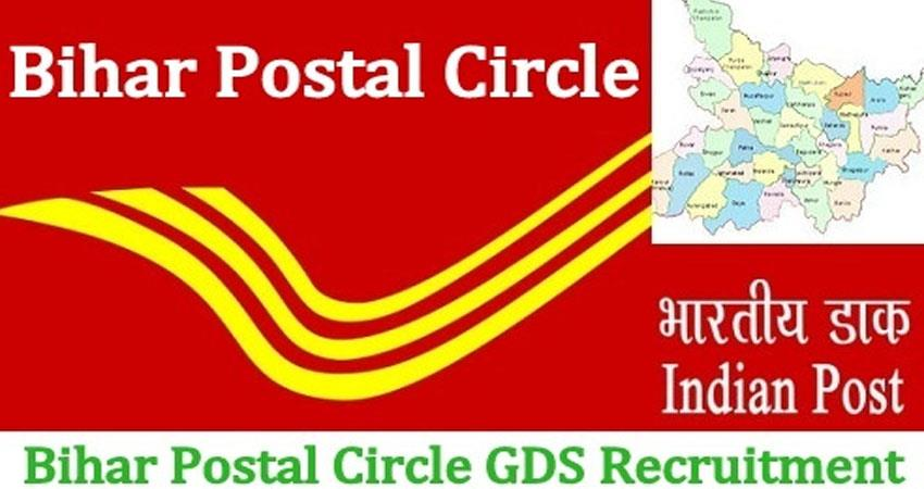 various job vacancies in bihar postal circle recruitment apply fast
