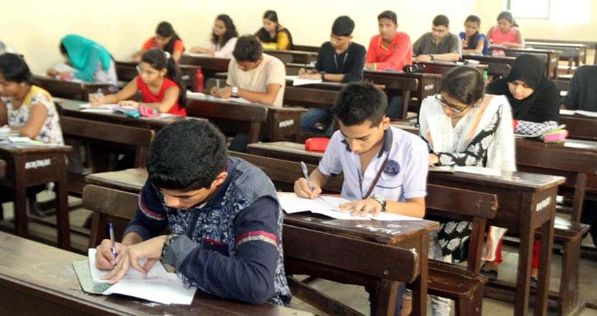 nta changes in jee mains exam pattern read full details