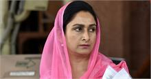 अकाली दल का कांग्रेस पर हमला, कहा- राहुल जवाब दें उनके परिवार ने सज्जन को क्यों दी 'शरण'?