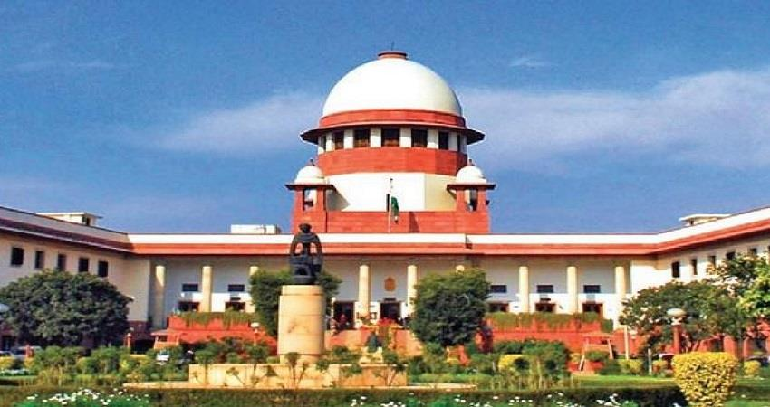 supreme court asked till how many generations quota of reservation will continue kmbsnt