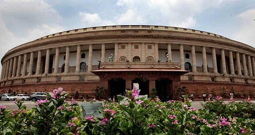 new parliament construction begin in december 2020 kmbsnt