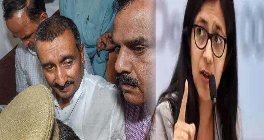 Unnao Rape Victim Accommodation Delhi Commission for Women Court Order