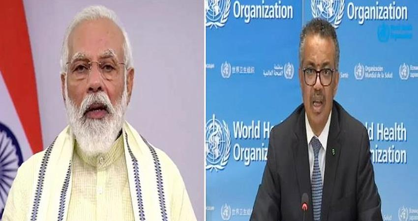 who-praises-pm-modi-india-leads-in-efforts-to-deal-with-corona-prshnt