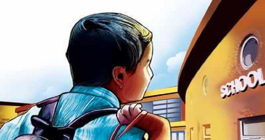 delhi schools winter vacation from 1 jan to 15 jan 2021 kmbsnt