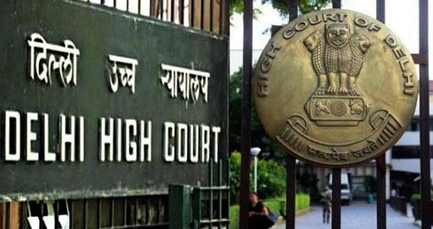 various job vacancies in delhi high court apply fast
