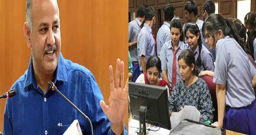coed education in delhi govt school education minister manish sisodia