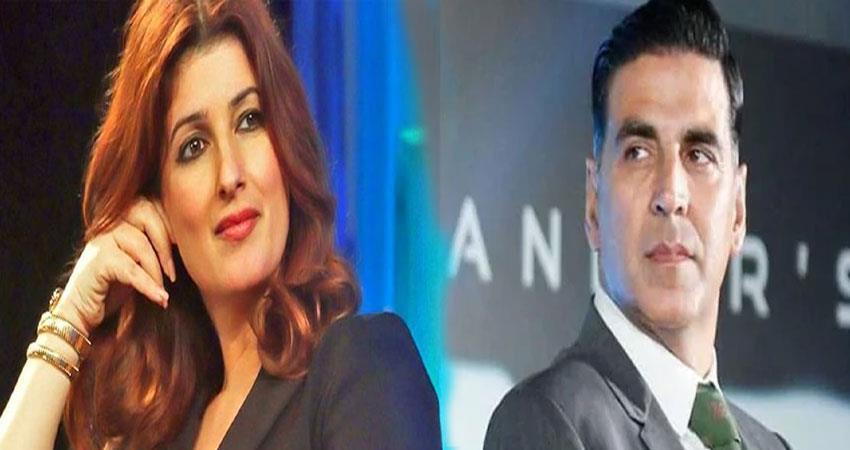 akshay kumar donates 25 crores twinkle khanna question Anjsnt