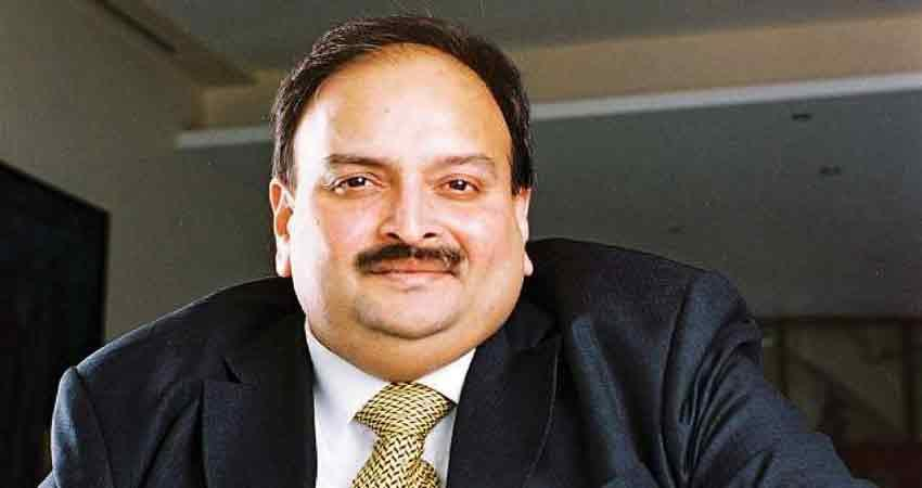 hearing-in-antigua-today-in-mehul-choksi-extradition-case