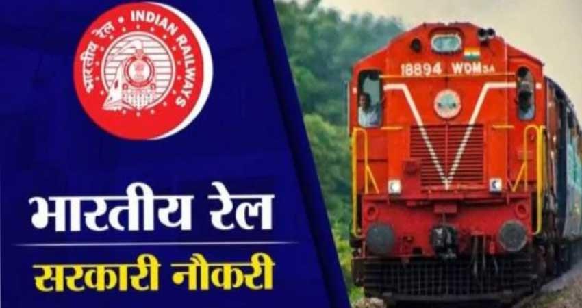 indian railways job notification 2019-20