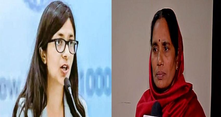 poster-pasted-on-the-wall-of-punjab-election-comission-accused-of-nirbhaya-rape-case