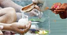 Pitru Paksh 2020: आज है पितृपक्ष का पहला दिन, जानें खास नियम, विधि और महत्व