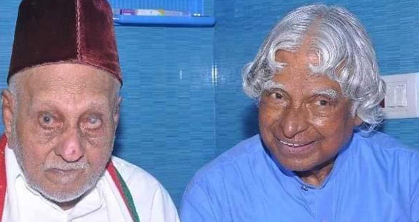 former-president-apj-abdul-kalams-elder-brother-dies-at-age-104-prshnt