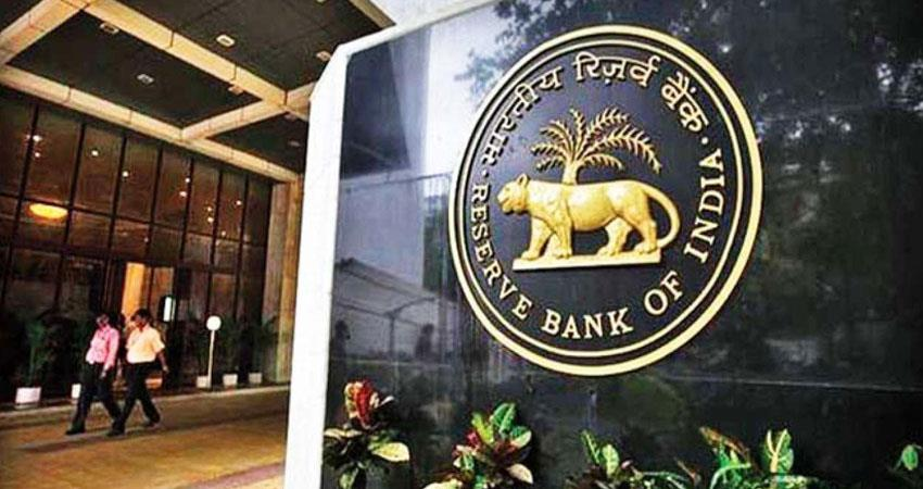 rbi-concern-about-economy-loss-of-employment-has-affected-development-prshnt