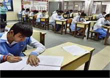 स्कूल कॉलेज खोलने के लिए केंद्र ले सकता है फैसला, राज्यों के साथ चर्चा कर निकालेगा समाधान