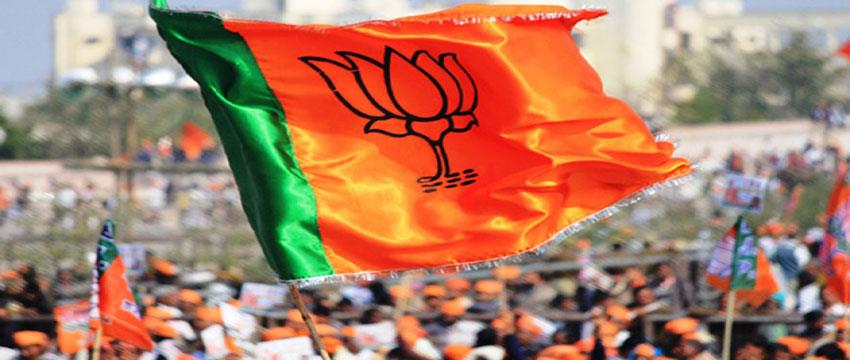 bjp-releases-fifth-list-of-candidates-for-the-upcoming-lok-sabha-elections