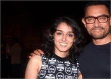 आमिर खान की बेटी इरा ने Yellow Bikni में लगाई आग, इंटरनेट पर मचा हंगामा