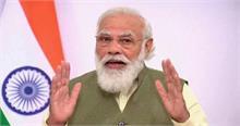 Corona Vaccine पर चल रहे कामों का जायजा लेंगे PM Modi, करेंगे तीन शहरों का दौरा