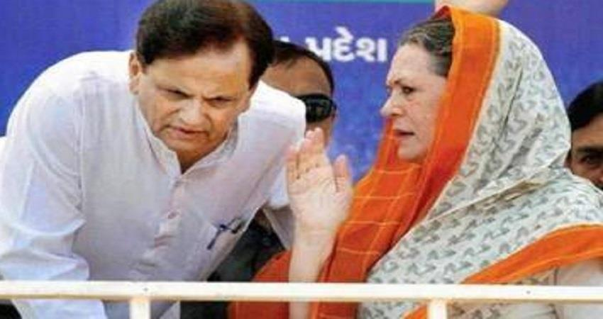 ahmed patel passes away congress sonia gandhi ive lost a colleague pragnt