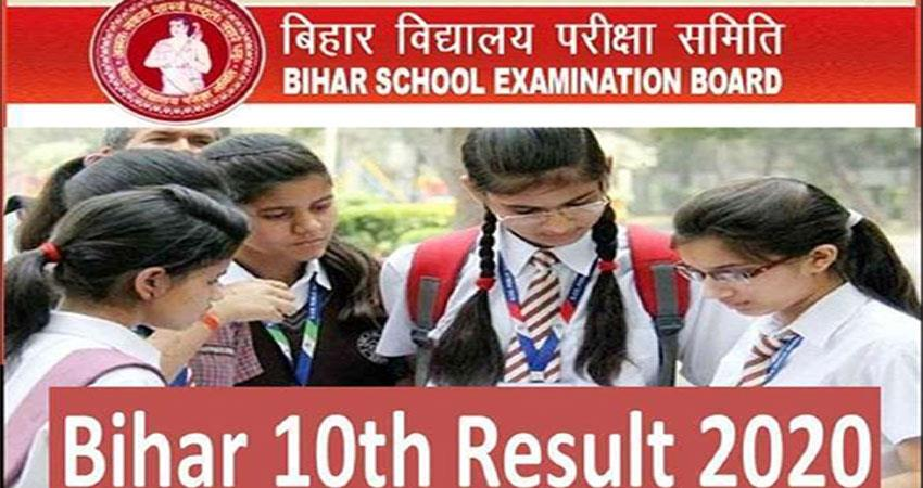bihar-board-10th-result-2020-toppers-fake-list-anjsnt
