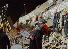 तुर्की में आया जोडरदार भूकंप, 17 की मौत, 709 घायल, ढहीं कई इमारतें