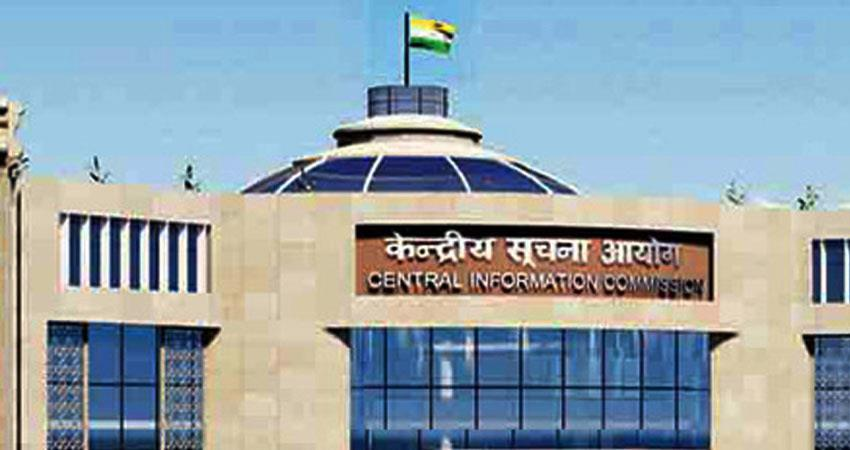 cbi cannot take exemption in rti for denial of information in corruption cases cic