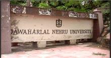 JNU: दीक्षांत समारोह में आज उपराष्ट्रपति होंगे मुख्य अतिथि, एन सीतारमण और जयशंकर को मिलेगा पुरस्कार