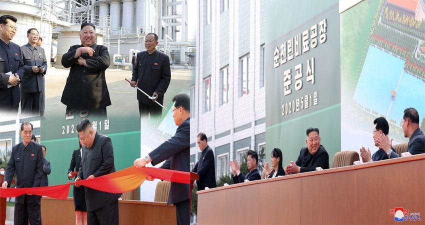 north korea kim jong un photos viral on social media anjsnt