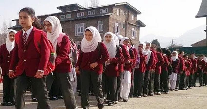 state-government-ordered-private-schools-charge-admission-fees-then-ten-times-penalty-prshnt