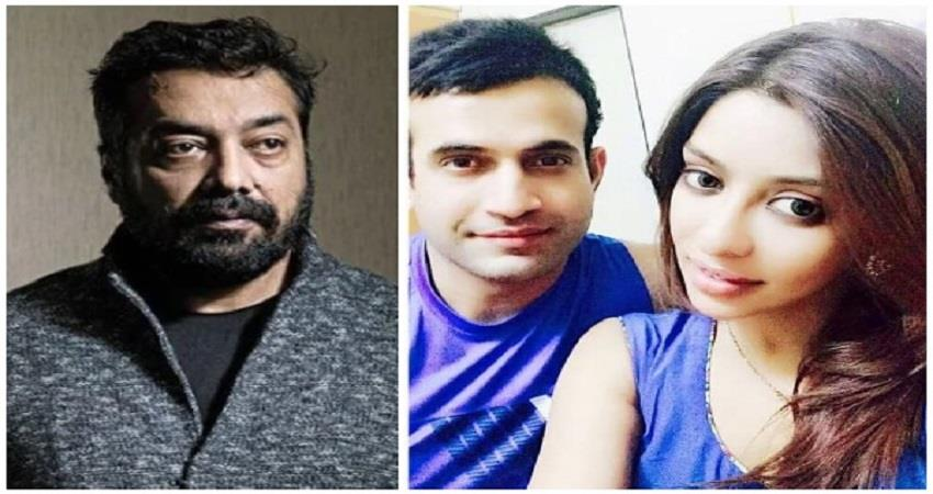 payal ghosh slams irfan pathan said he says no any musalman god jsrwnt