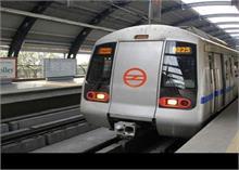 Unlock Delhi: फिर से चलने के लिए तैयार है दिल्ली मेट्रो, DDMA की मंजूरी का इंतजार
