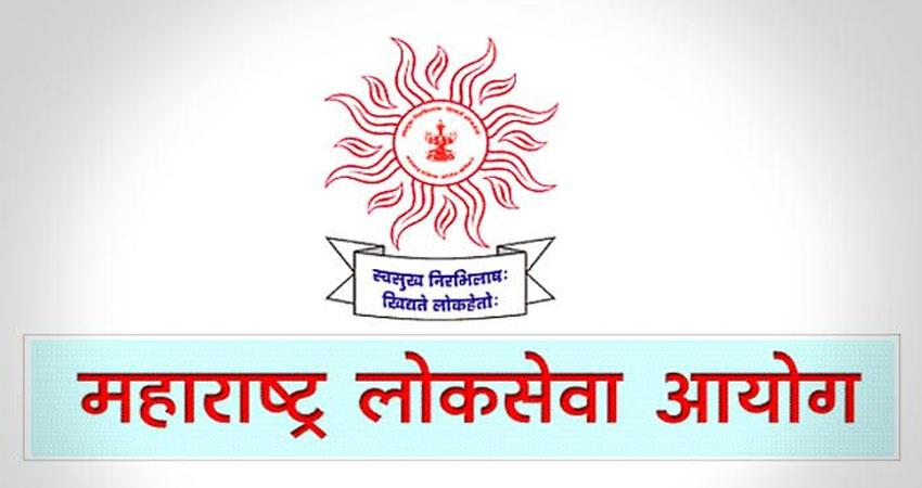 job vacancies in maharashtra public service commission apply fast