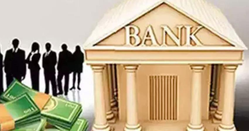bank of maharashtra, three more banks to be private process starts in 6 months prshnt