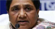 मायावती ने अपने जन्मदिन के मौके पर मोदी सरकार पर निकाली भड़ास