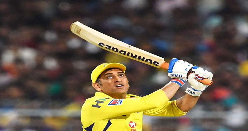 ms dhoni announced his retirement from ipl musrnt