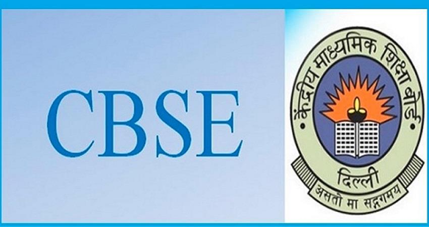 cbse issued guidelines for private candidates of class 10th-12th kmbsnt