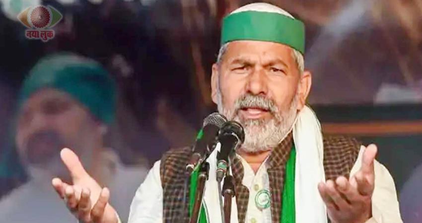 farmer leader rakesh tikait will organize kisan sabha mahapanchayat in ballia today prshnt