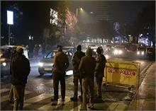 नाइट कर्फ्यू के दौरान बढ़ी सख्ती, दिल्ली पुलिस ने और तेज की जांच