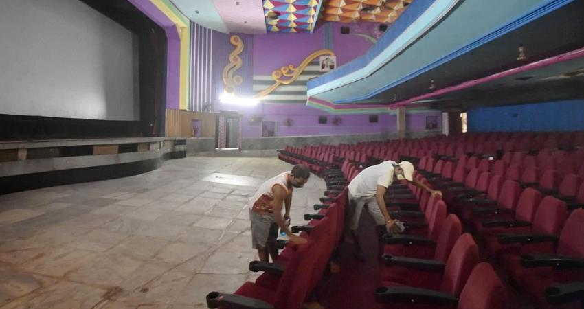 new guidelines cinema halls will open for people with more than 50% capacity prshnt