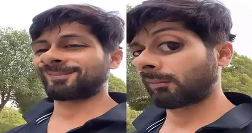 shahid kapoor share funny video jsrwnt