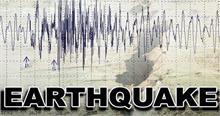 मेक्सिको में भूकंप के तेज झटके, तीव्रता 7.5
