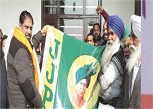 दिल्ली विधानसभा चुनाव 2020: 35 उम्मीदवार उतारेगी जजपा, BJP से आज सीट बंटवारे पर होगी बात