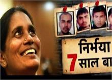 निर्भया के दोषियों को फांसी दिए जाने पर बोले PM मोदी, इंसाफ हुआ