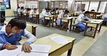दिल्ली के स्कूलों में आज से शुरू हो रहा नया अकादमिक सत्र