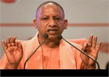 CM योगी आज गोंडा, आजमगढ़ और वाराणसी का करेंगे दौरा, कोरोना की स्थिति का लेंगे जायजा